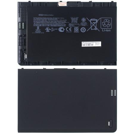 Аккумулятор HP EliteBook Folio 9470m