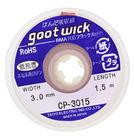 Оплетка для выпайки 3mm 1,5m Gootwick CP-3015