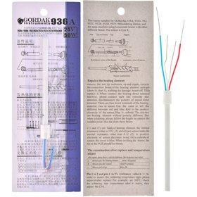 Керамический нагреватель 24V/50W для паяльника (GORDAK 936A)