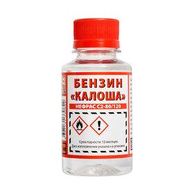 """Растворитель """"Калоша"""" (Нефрас С2-80) 0,1л"""