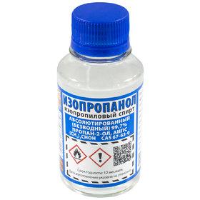 Изопропанол Solins 99,7% ГОСТ 9805-84 (0,1 л)