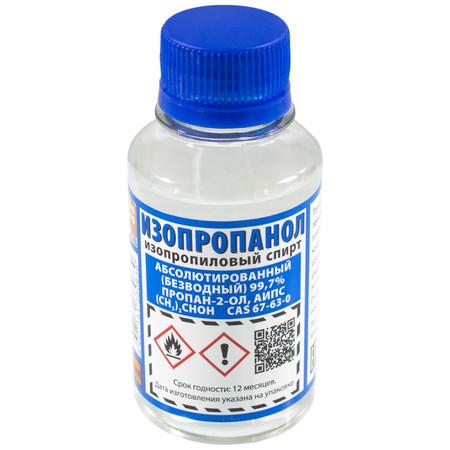 Изопропанол 99,7% (Solins) ГОСТ 9805-84 (0,1 л)