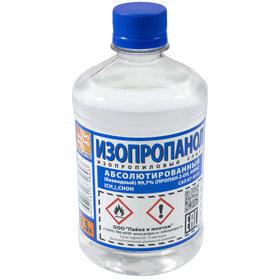 Изопропанол абсолютированный - 99,7% ГОСТ 9805-84  (0,5 л)