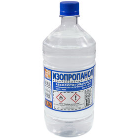 Изопропанол абсолютированный - 99,7% ГОСТ 9805-84 (1 л)