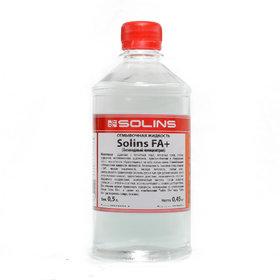 Промывочный концентрат SOLINS FA+ (0,5л)