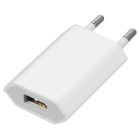 Зарядка USB / 5V 1A (Copy) для LG G5 H850