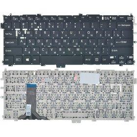 Клавиатура для Sony VAIO SVP132 черная без рамки
