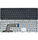 Клавиатура HP 350 G1 черная с черной рамкой