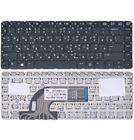 Клавиатура черная без рамки с подсветкой для HP ProBook 640 G1