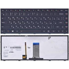 Клавиатура для Lenovo B40-70 (B4070) черная с черной рамкой с подсветкой