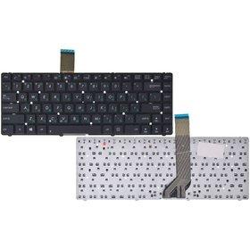 Клавиатура для Asus R400