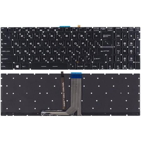 Клавиатура черная MSI GL72M 7RDX (MS-1799)