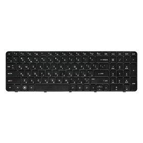 Клавиатура для HP Pavilion g7-2000 черная с черной рамкой