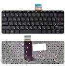 Клавиатура черная для HP Pavilion x2 - 10-k002nr