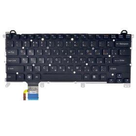 Клавиатура для Sony VAIO VPCZ1 черная без рамки с подсветкой