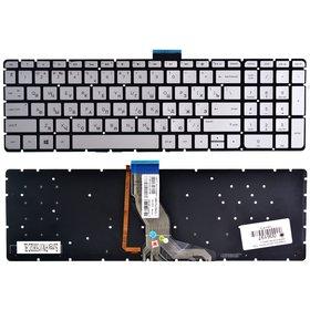 Клавиатура для HP Pavilion 15-ab серебристая без рамки с подсветкой