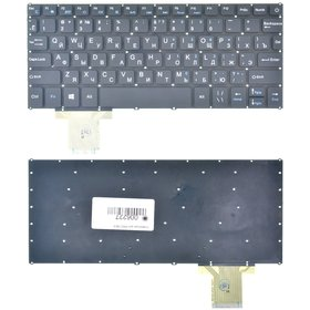 Клавиатура для IRBIS NB29