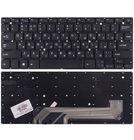 Клавиатура для Prestigio Smartbook 141C черная без рамки