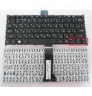 Клавиатура без подсветки для Acer Aspire V5-122P