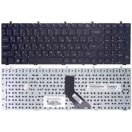 Клавиатура черная без рамки для Clevo W670SJQ