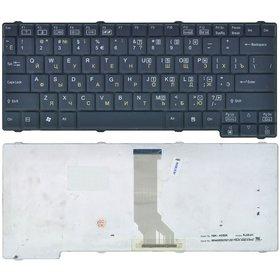 Клавиатура для Acer TravelMate 2000 черная