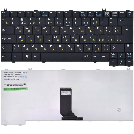Клавиатура для Acer TravelMate 2350 (ZLH) черная