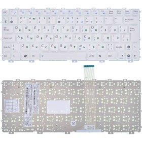 Клавиатура для Asus EEE PC 1015 белая без рамки (Вертикальный Enter)