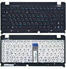 Клавиатура для Asus EEE PC 1215 черная с черной рамкой