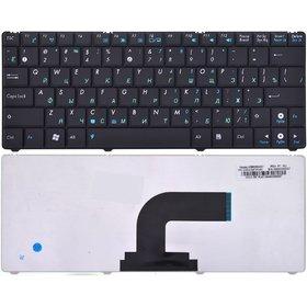 Клавиатура для Asus EEE PC 1101 черная