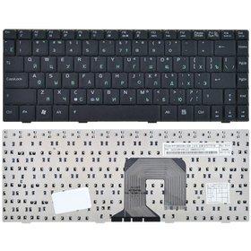 Клавиатура для Asus U3 черная