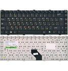 Клавиатура для Asus Z96 черная