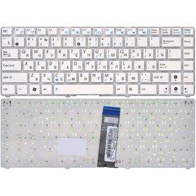 Клавиатура для Asus UL20 белая