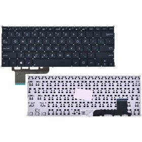Клавиатура для Asus X201 черная без рамки