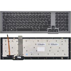 Клавиатура для Asus G75 черная с серой рамкой с подсветкой