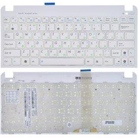 Клавиатура для Asus EEE PC 1015 белая с белой рамкой