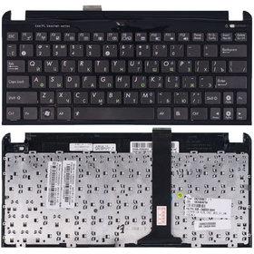 Клавиатура для Asus EEE PC 1015 черная с черной рамкой