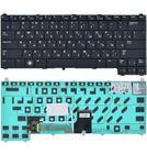 Клавиатура для Dell Latitude E4200 (PP15S) черная с подсветкой