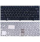 Клавиатура DNS Mini (0117620) (M815P) черная