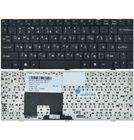 Клавиатура DNS Mini (0126561) UW3 черная