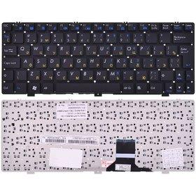 Клавиатура для DNS Mini (0121596) M1100Q черная