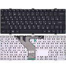 Клавиатура DNS Mini (0128811) p10bd черная
