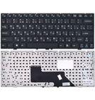 Клавиатура DNS Mini (0133837) черная с черной рамкой