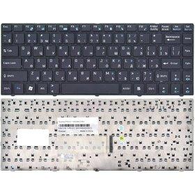 Клавиатура для DNS Home (0124894) MS-1457 черная с черной рамкой
