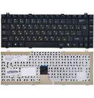 Клавиатура для Gateway M-150 черная