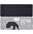 Клавиатура черная для HP Mini 110-3000