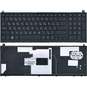Клавиатура для HP ProBook 4520s черная с черной рамкой