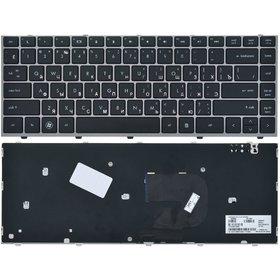 Клавиатура для HP ProBook 4340s черная с серой рамкой