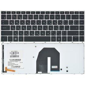 Клавиатура для HP ProBook 5330m черная с серебристой рамкой с подсветкой