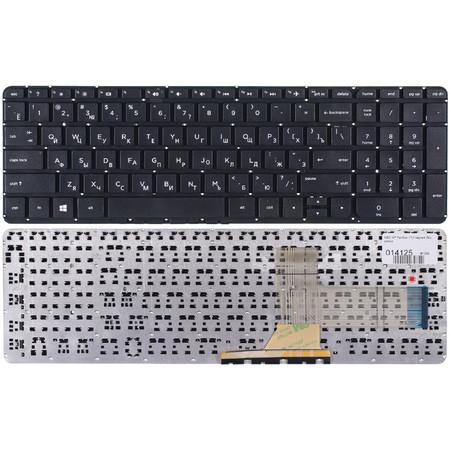 Клавиатура черная без рамки для HP Pavilion 17-f110nr