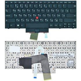 Клавиатура для Lenovo ThinkPad Edge E320 черная (Управление мышью)